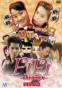 FiFi(フィフィ)~冒険的愛情故事~DVD-BOX / ラン・ジェンロン