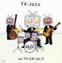 TV?Jazz ON TV?CM2 / オムニバス