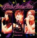 【送料無料】佐藤寛子/ほしのあき/磯山さやか/他/Girls love live