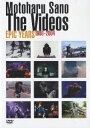 佐野元春/THE VIDEOS EPIC YEARS 1980-2004
