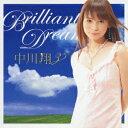 【ポイント5倍 8/31AM9:59迄】Brilliant Dream / 中川翔子 【0827秋先5】