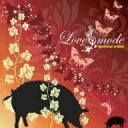 クラジクワイ・プロジェクト/Love mode