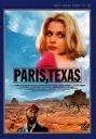 パリ テキサス 画像