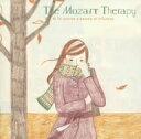 【送料無料】The Mozart Therapy?和合教授の音楽療法?Vol.10インフルエンザの季節を乗り切るために