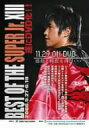 BEST OF THE SUPER Jr.2006 / 新日本プロレス