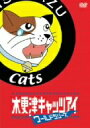 木更津キャッツアイワールドシリーズ通常版 / 岡田准一