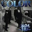 楽天市場】COLOR LIVE TOUR 2007...