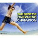 OVERHEAD CHAMPION/ベスト・オブ・オーバーヘッド・チャンピオン
