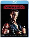 コマンドー(Blu-ray Disc) / アーノルド・シュワルツェネッガー
