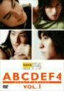 ABCDEF4 VOL.1(廉価版) / F4