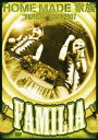"""HOME MADE 家族/""""FAMILIA""""TOUR 2007〜平成19年度しあわせ家族化計画〜in SH"""