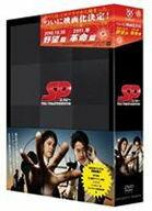 SP エスピー 警視庁警備部警護課第4係 DVD...の商品画像