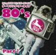 flying DOG コレクション テーマソング・アーカイブ 80's Part