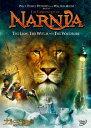 ナルニア国物語/第1章:ライオンと魔女 / ウィリアム・モーズリー