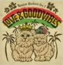 オムニバス/REGGAE ROCKERS Vol.1〜LOVE&GOOD VIBES〜