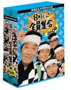 ドリフターズ/番組誕生40周年記念盤 8時だョ!全員集合2008 DVD−BOX