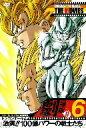 樂天商城 - ドラゴンボール THE MOVIES #06