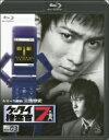 樂天商城 - ケータイ捜査官7 File 03(Blu−ray Disc)