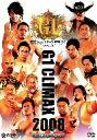 G1 CLIMAX 2008 DVD−BOX / 新日本プロレス