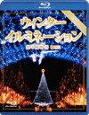 ウィンターイルミネーション 光の風物詩(Blu-ray Disc)