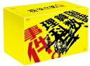 �T��w��Q�@DVD?BOX