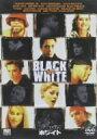 ブラック&ホワイト / ロバート・ダウニーJr.