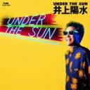 艺人名: A行 - 井上陽水/UNDER THE SUN[SHM-CD]