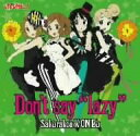 "Don't say""lazy""(初回限定盤) / 桜高軽音部"