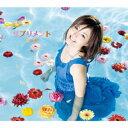 野中藍/サプリメント(初回限定盤)(DVD付)