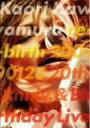 re−birth 20090123 / 川村カオリ