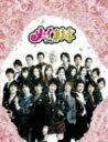 メイちゃんの執事 DVD−BOX / 水嶋ヒロ