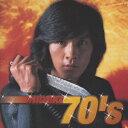 HIDEKI 70'S / 西城秀樹