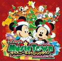 ディズニーミュージックタウン〜クリスマス・パーティー