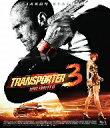 トランスポーター3 アンリミテッド(Blu−ray Disc) / ジェイソン・ステイサム