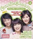 キャンディーズ/キャンディーズ・トレジャー VOL.4(Blu?ray Disc)