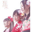 Idol Name: A Line - AKB48/桜の栞(通常盤)(Type−B)(DVD付)
