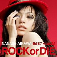 "<strong>相川七瀬</strong>/NANASE AIKAWA BEST ALBUM""ROCK or DIE"""