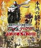 劇場版 仮面ライダー×仮面ライダーW&ディケイド MOVIE大戦2010(Blu-ray Disc)