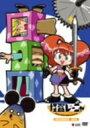 怪盗レーニャ 第2巻(初回生産限定版)