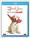マーリー 世界一おバカな犬が教えてくれたこと(Blu−ray Disc)