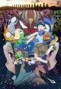超劇場版ケロロ軍曹 誕生!究極ケロロ 奇跡の時空島であります!!(限定版)