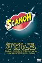 SCANCH/Return!すかんち'06 returns!? 平成18年のSCANCH'N