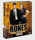 BONES−骨は語る−シーズン3 SEASONSコンパクト・ボックス