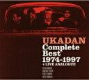 憂歌団/Complete Best 1974-1997+LIVE アナログ(紙ジャケット仕様)(DVD付)[Blu-spec CD]