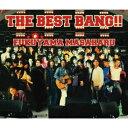 福山雅治/THE BEST BANG!!(初回限定盤)(スペシャル・タオル付)