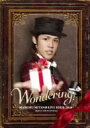 MAMORU MIYANO LIVE TOUR 2010〜WONDERING!〜