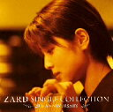 ZARD/ZARD SINGLE COLLECTION〜20th ANNIVERSARY〜