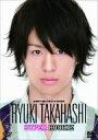 高橋龍輝/D−BOYS BOY FRIEND SERIES vol.8 高橋龍輝 SUPER ROOKIE