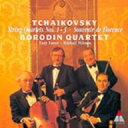 ボロディン四重奏団/チャイコフスキー:弦楽四重奏曲全集