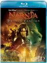 ナルニア国物語/第2章:カスピアン王子の角笛(Blu-ray Disc)